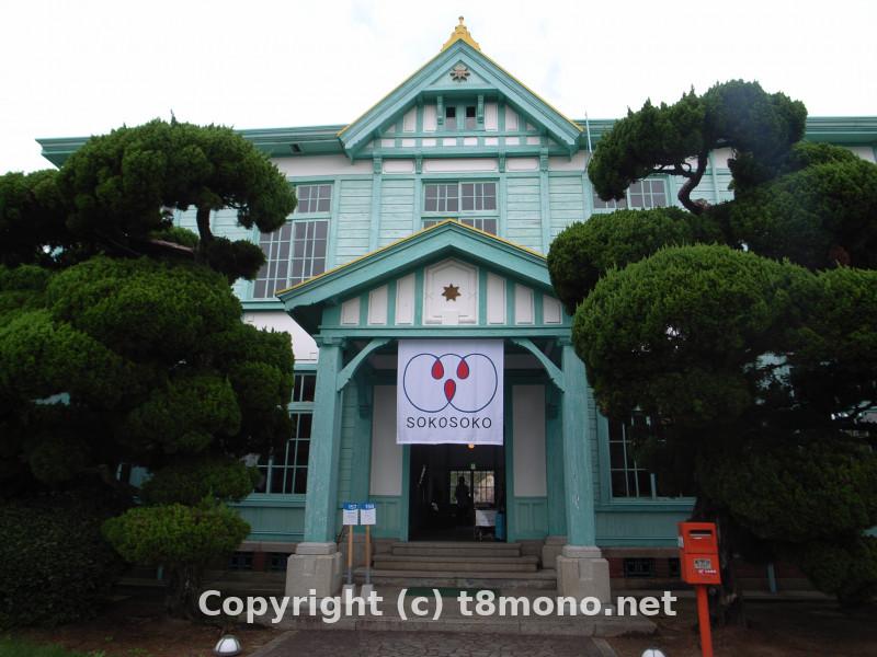 粟島海洋記念館本館(旧粟島海員学校本館)
