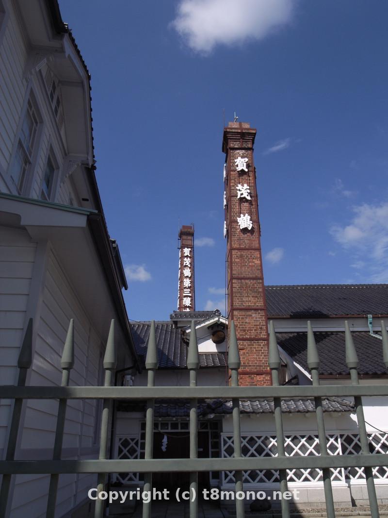 賀茂鶴酒造二号蔵煙突