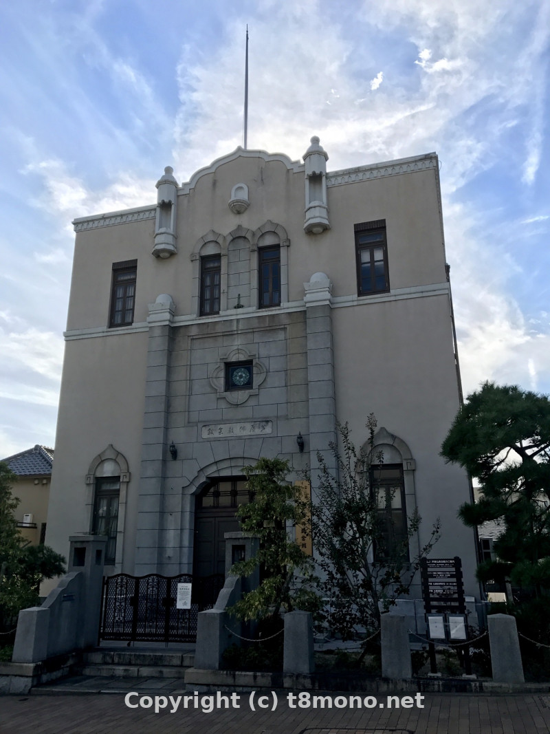 芦屋仏教会館
