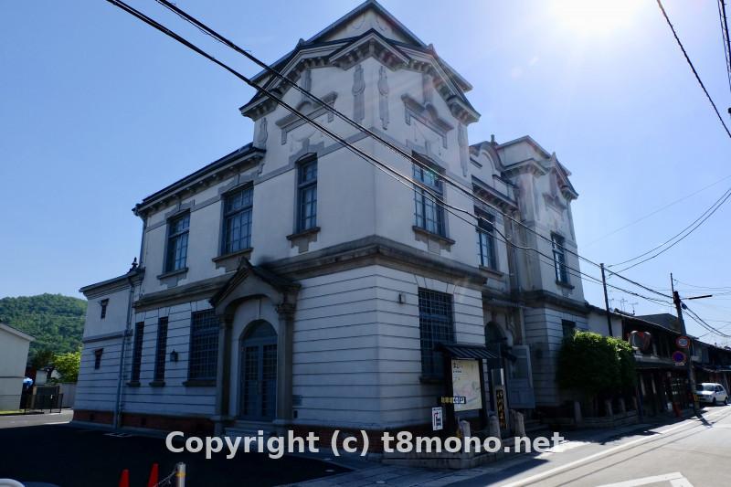 作州民芸館(旧土居銀行本店)