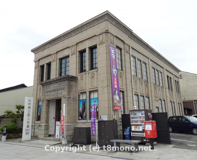三次市歴史民俗資料館(旧三次銀行)