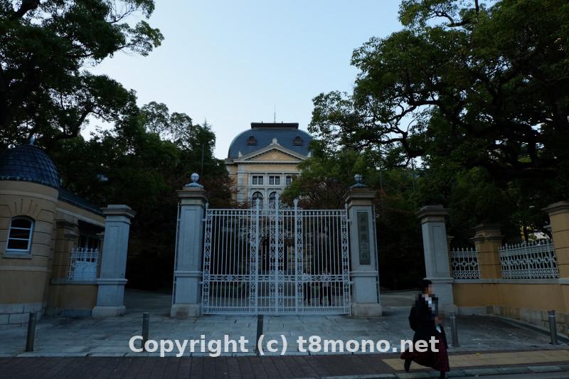 兵庫県公館(旧兵庫県庁舎)