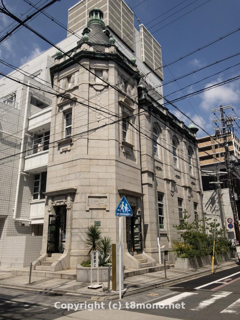 日本生命京都三条ビル旧棟(旧日本生命京都支店)