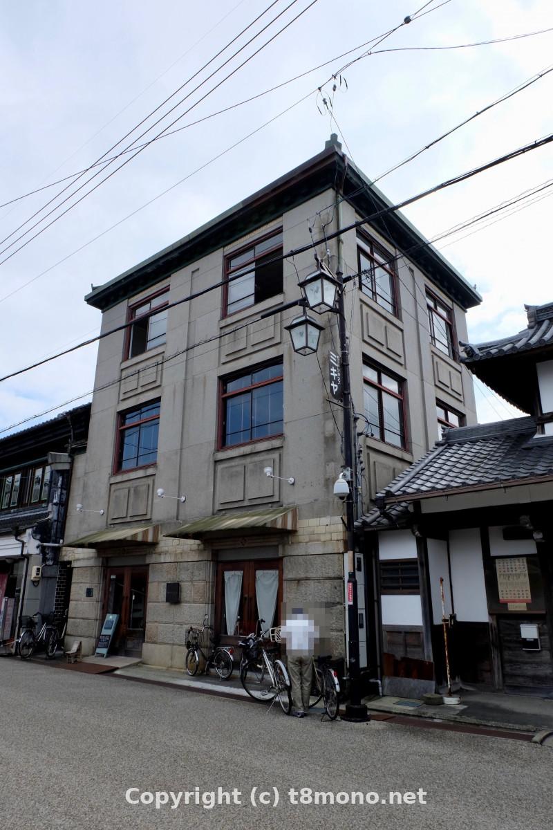 上野文化センター