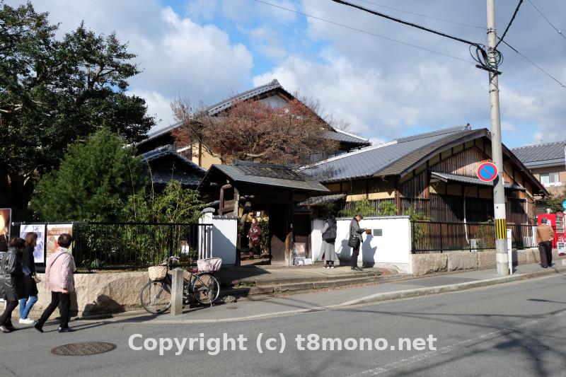 櫻谷文庫(旧木島櫻谷家住宅)和館