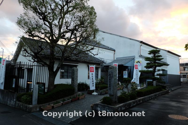四條畷市立歴史民俗資料館展示室