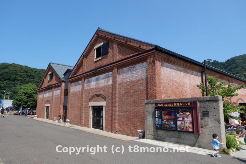 旧紐育スタンダード石油会社倉庫北棟