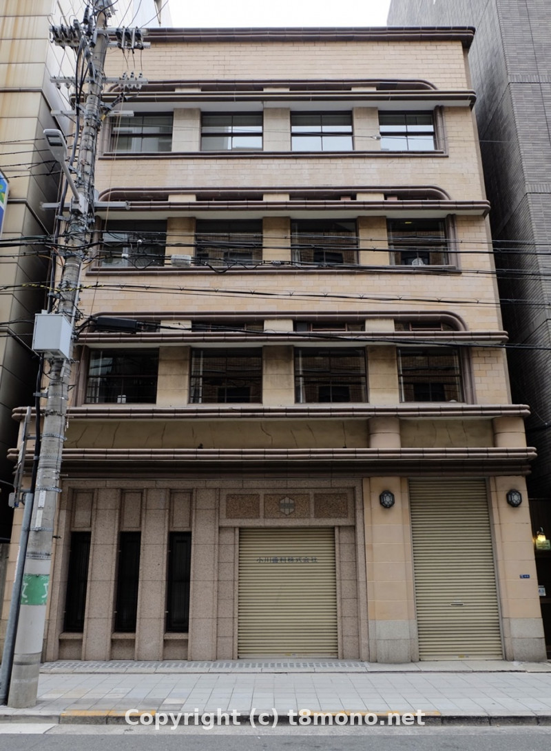 小川香料大阪支店社屋
