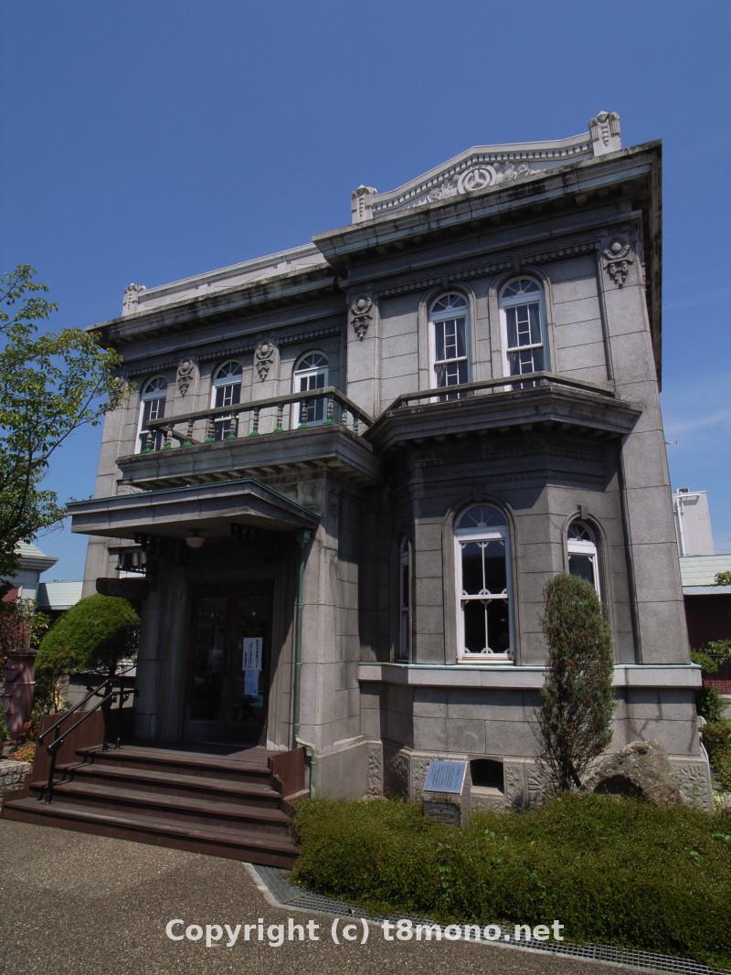 旧マルヤマ商店事務所