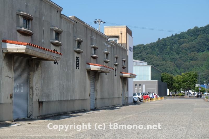 旧敦賀倉庫株式会社新港第一号・第二号・第三号倉庫
