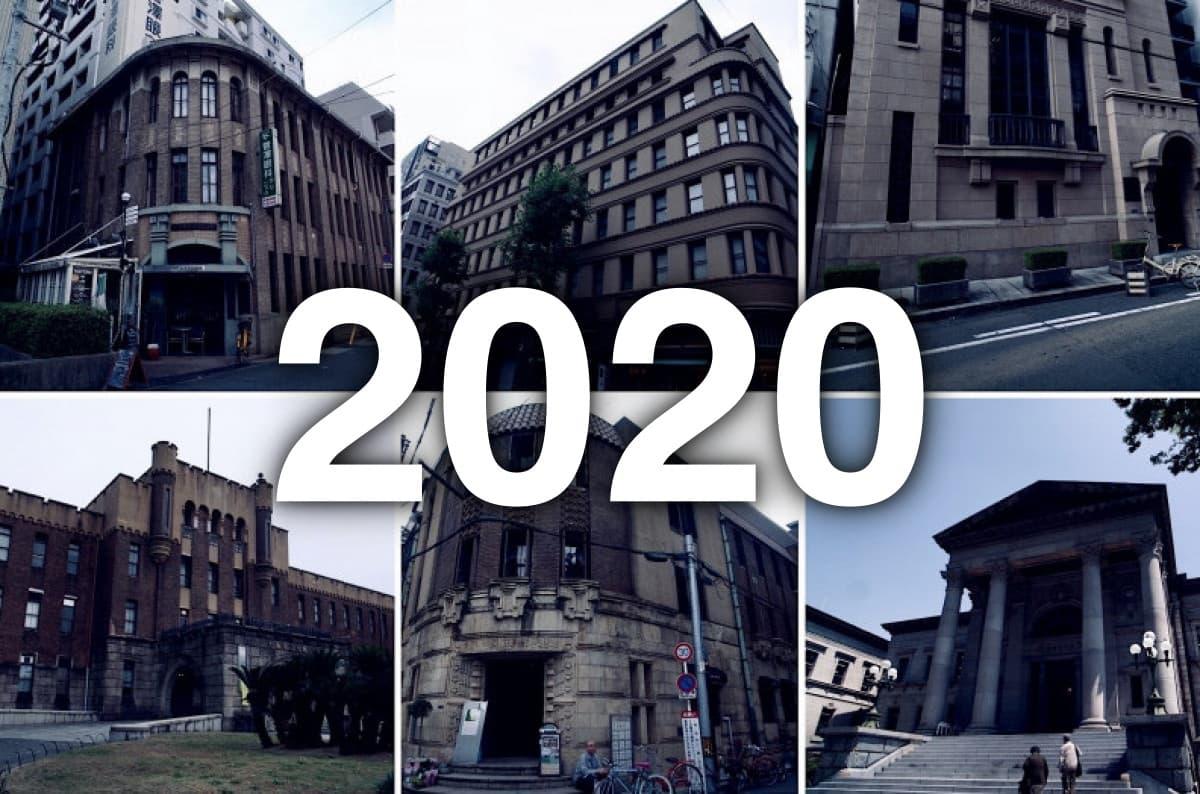 イケフェス大阪2020プログラムまとめ
